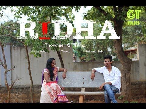 Ridha - A Short Film