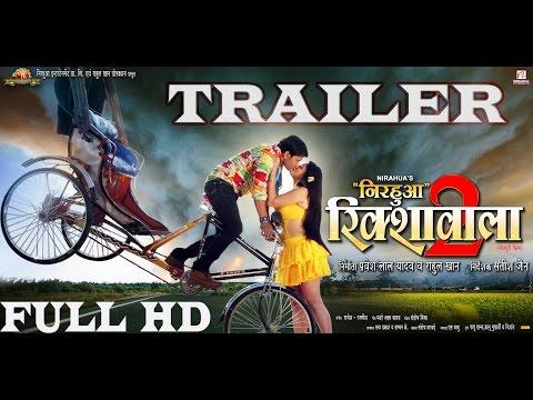 Xxx Mp4 Nirahua Rickshawala 2 Official Trailer 2015 HD Dinesh Lal Yadav Nirahua Aamrapali 3gp Sex