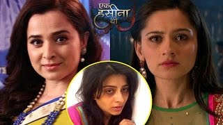 Payal KIDNAPPED & Durga THREATENED On  EK HASINA THI Full Episode Update 20th September