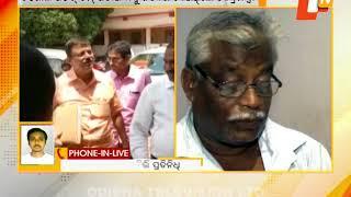 Central team in Mahanga to probe PMAY irregularities