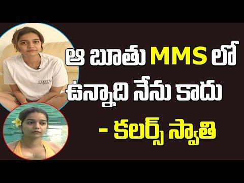 Xxx Mp4 ఆ బూతు MMS లో ఉన్నది నేను కాదు కలర్స్ స్వాతి Actress Swathi Latest Bold Interview Myra Media 3gp Sex