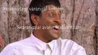 whatsapp status tamil Song ff emotional lines