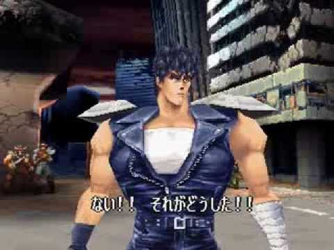 Xxx Mp4 Fist Of The North Star Hokuto No Ken PS1 Stream Part 2 2 3gp Sex