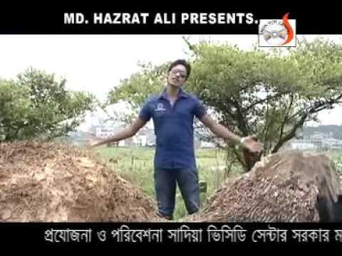 joybangla Bangla song Albam Bucket hat rekhe bolo