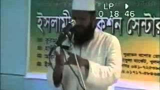 BANGLA WAZ Sheikh Murad Bin Amzad শিরিক টাকায় বিক্রয় হয়