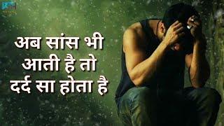Very Sad Heart Touching True Line Whatsapp Status Video | 2 Line Status - Kash Tum Hoti