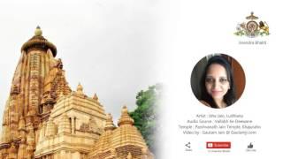 Mere Mahaveer Jhule Palana | Isha Jain | Jain Stavan
