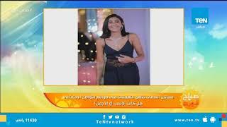 رسالة مقدمي برنامج صباح الورد عن فستان #دينا_الشربيني في #مهرجان_الجونة السينمائي