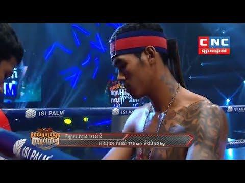 Xxx Mp4 Soun Channy Vs Pokdaeng Thai Khmer Boxing CNC 20 May 2018 Kun Khmer Vs Muay Thai 3gp Sex