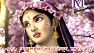 Chere Dile Sonar Gour | ছেড়ে দিলে সোনার গৌড় | Latest bangla Loko Geeti | Prabhakar Majumdar