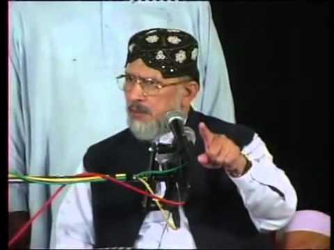 irfan shah ki bakwass aur Dr Tahir ul Qadri ka jawab
