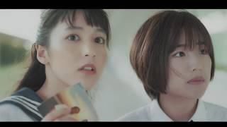 Haruka Nakagawa ( EX JKT48 ) & Yuki - #sukinanda (off vocal)