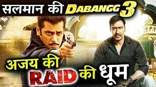 आखिर क्यों Arbaaz ने छोड़ी Salman की Dabangg 3, Ajay Devgn की RAID के ये Dialogues मचा रहे है धूम