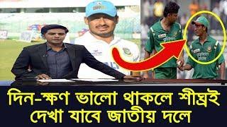 নিষেধাজ্ঞা কাটিয়ে মাঠে ফিরেই মোহাম্মদ আশরাফুলের চমক? Bangladesh Cricket News