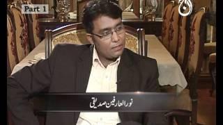 Hot Seat AAJ News Dr.Zulfiqar Mirza 1 (Part 04)