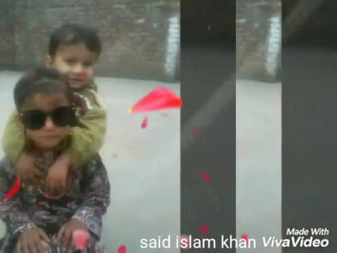 Pashato new film islam khan 2017