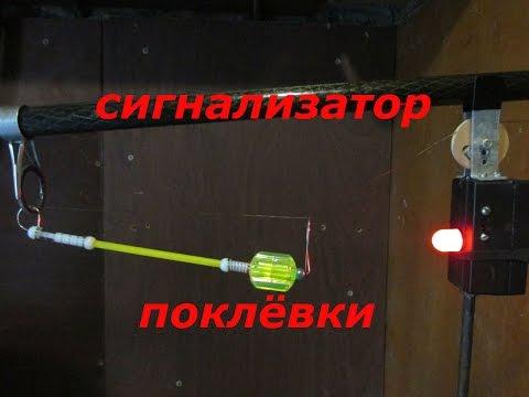 электронный датчик поклевки своим руками