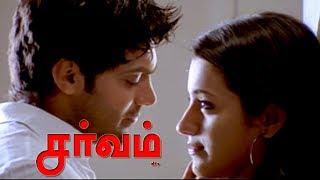Sarvam Full Movie scenes   Trisha dies in an accident   Arya gets emotional   Arya goes to Munnar