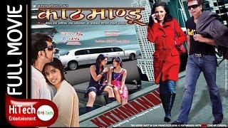 Kathmandu || Nepali Full Movie