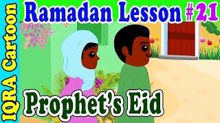 How Prophet Celebrated Eid : Ramadan Lesson Islamic Cartoon for Kids Ep # 21