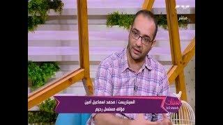 الستات ما يعرفوش يكدبوا | السيناريست محمد إسماعيل أمين يكشف كواليس مسلسل رحيم | الحلقة الكاملة