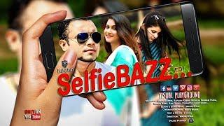 Bangla Natok   Selfie Bazz   সেলফি বাজ   Mishu Sabbir   Mithila   Sabnam Faria   Visual Playground
