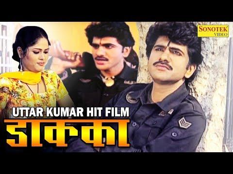 Xxx Mp4 Dakka डाक्का Uttar Kumar Dhakad Chhora Hindi Full Movies Sonotek 3gp Sex