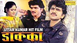 Dakka   डाक्का   Uttar Kumar, Dhakad Chhora   Hindi Full Movies   Sonotek