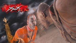 Latest Telugu Horror Movie - Ganga ( Muni 3 ) promo