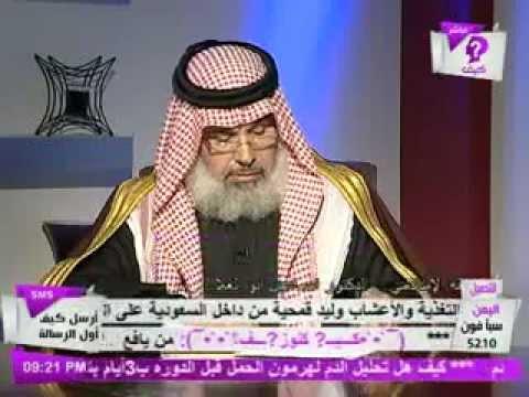 جني يهودي يعلن اسلامه على الهواء مباشرة ثم يهرب
