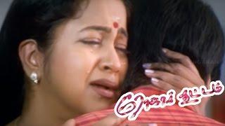Roja Kootam Emotional Scenes   Tamil Movie Sentiment scenes   Srikanth & Radhika Sentiment scenes