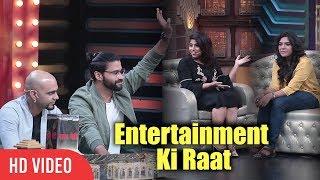 Entertainment+Ki+Raat+%7C+Balraj+Syal%2C+Malishka%2C+Raghu%2C+Kiran+%7C+Colors+TV