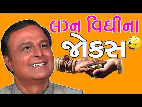 Xxx Mp4 Gujarati Comedy Show By Devesh Darji Gujarati Lagna Na Jokes 3gp Sex