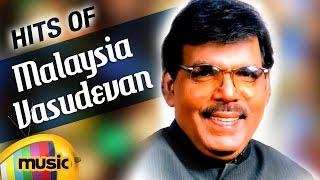 Malaysia Vasudevan All Time Hits | Video Jukebox | Non Stop Tamil Hits | Mango Music Tamil