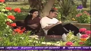 الفنانة ايناس النجار - مسلسل العصيان