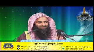 JIB Media:::Ahle Hadees Aur Deoband Main Kiya Farq Hai