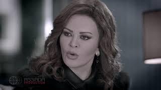 Kawalis Al Madina - Episode 41 / مسلسل كواليس المدينة - الحلقة 41