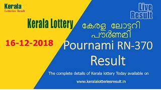 Pournami Lottery Result RN-370 (16-12-2018) - Kerala Lottery