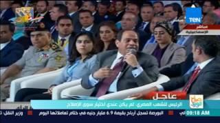 صباح الورد | الرئيس للشعب المصري: لم يكن عندي أختيار سوى الإصلاح