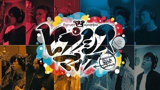 Division All Stars「ヒプノシスマイク -Division Rap Battle-」Music Video
