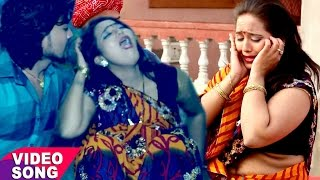 राते उहे खातिर मरले बा - Aake Pitla Kewari Ke - Dihla Chatkan Chatak Se - Bhojpuri Hot Song 2017 new