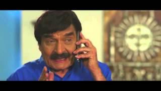 Su karisu - Gujarati movie | official trailer