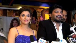 UNCUT: 'Khoya Hun Main' | New Song Launch | Babul Supriyo | Jyoti Saxena