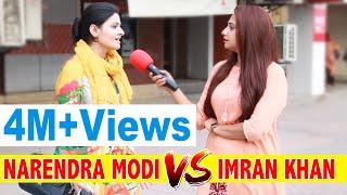 Narendra Modi Vs Imran khan | Who