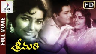 Srimathi Telugu Full Movie HD   Sharada   Kanta Rao   Allu Rama Lingaiah   Divya Media