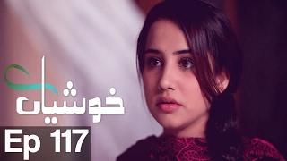 Khushiyaan - Episode 118 | Har Pal Geo