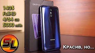 Doogee BL5000 полный обзор одного из самых красивых смартфонов на канале! | review