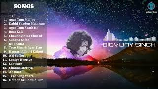 Digvijay  Singh Jukebox | All Songs Of Digvijay Singh | Digvijay Singh Latest Songs |Best Songs 2018