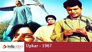 Upkar, 1967, 190/365 Bollywood Centenary Celebrations | India Video