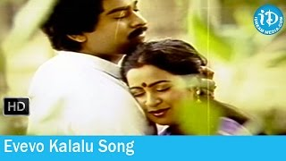 Jwala Movie Songs - Evevo Kalalu Song - Chiranjeevi - Bhanupriya - Radhika
